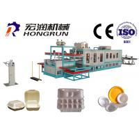 Buy cheap 380V / 220V PS Disposable Plate Making Machine For Food Packaging from wholesalers