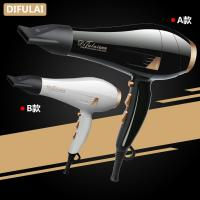 Buy cheap Wholesale salon AC motor hair dryer 2 concentrator hair blower from wholesalers