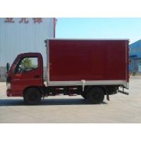 Buy cheap FRP Honeycomb Truck Body (TB01-H) from wholesalers