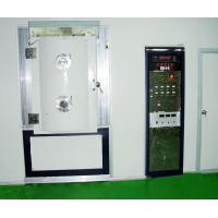Buy cheap Specialized coating equipment for EMI (Electro-Magnetic Interference) film coating from wholesalers
