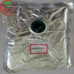 Buy cheap Ningxia Pure Goji Juice 100% Fruit Juice no add from wholesalers