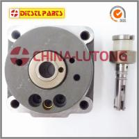 Buy cheap Hot Sell Manufacturer For High Quality Head Rotor 1 468 334 494 Four Cylinder Fuel Rotor Head For Pump Parts from Wholesalers