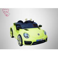 Buy cheap Early Education Kids Motorized Cars , Independent Swing Kids Ride On Electric Cars from wholesalers