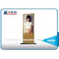 Buy cheap Touch screen 47 Android Monitor Free Standing Kiosk For Advertising / Trade show from wholesalers
