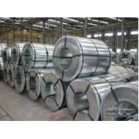 Buy cheap Hastelloy B-3 steel coil from wholesalers