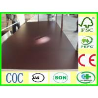 Buy cheap brown film faced plywood & film faced plywood indonesia from wholesalers