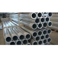 Buy cheap Silver Round Extruded Aluminium Tube 6061 T6 Aluminum Tubing 10 Years Warranty from wholesalers