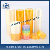 Buy cheap Office Stationery tape from wholesalers