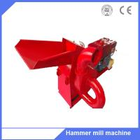 Buy cheap Livestock poultry hammer mill machine for making pellets from wholesalers