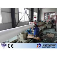 Buy cheap PLC Control PS Foam Production Line , Pe Foam Sheet Extruder Easy Operation product