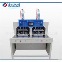 Buy cheap EVA forming machine double head heating press machine from wholesalers