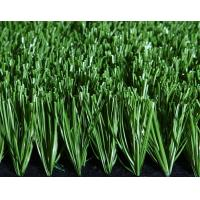 Buy cheap Green Artificial Grass For Football Field With PP + Net Cloth Backing from wholesalers