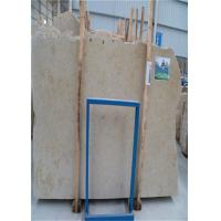 Buy cheap Beige Natural Marble Flooring For Dry Wall Project CE Certification from wholesalers