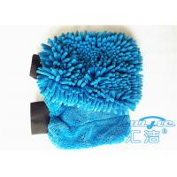 Buy cheap 100% Polyester Microfiber Wash Mitt With Elastic Cuff , Car Washing Mitts from wholesalers