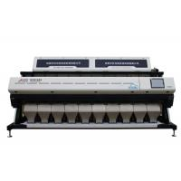 Buy cheap CCD rice color sorter china manufacturer,selectora de color sorting rice with large capacity and high accuracy from wholesalers