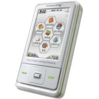 Buy cheap Talking Electronic Dictionary (V1+) from wholesalers