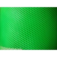 Buy cheap plain weave PE Plastic Poultry Netting Knitted Wire Mesh 3mm - 10mm from wholesalers