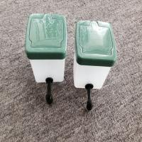 Buy cheap plastic Manufacturer nipple drinker for rabbit from wholesalers