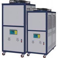 Buy cheap Recirculating Industrial Air Cooled Chillers , Box Type Free Cooling Chillers from wholesalers