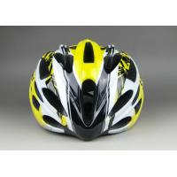 Buy cheap Shiny Yellow Black PC Inmould Bicycle Helmet , Different Adjustment System for Choice from wholesalers