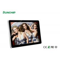 China 250cd/m2 LCD Advertising Display 27 Inch Wall Mounted High Performance on sale