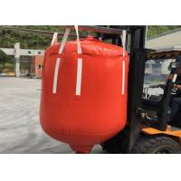 Buy cheap 1 Ton - 2.5 Ton PVC Recycled Big Bag Cone Bottom / Flat Bottom With Spout product