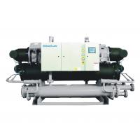 Buy cheap Screw Type Water cooled chiller Inverter(180KW~490KW)R 22R407CR134a380V415V460V from wholesalers