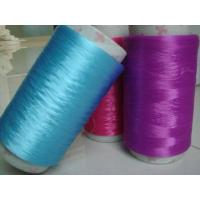 Buy cheap pp multifilament yarn from wholesalers