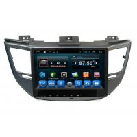 Buy cheap Android In dash Digital Media Receiver HYUNDAI DVD Player for Ix35 2015 from wholesalers
