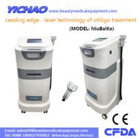 Buy cheap Hot Sale UV Phototherapy Medical Beauty Psoriasis Vitiligo Treatment Machine from wholesalers