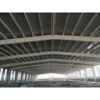 Buy cheap Q345 Low cost steel structure workshop buildings metal structure sheds from wholesalers