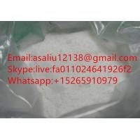 Buy cheap Bulking Cycle Anavar Powder Fat Loss Steroids CAS 53 39 4 EP Standard pure 99.9% from wholesalers