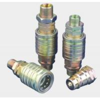 Buy cheap Forged Hydraulic Hose Quick Connect Fittings NBR / FKM Long Lifespan from wholesalers