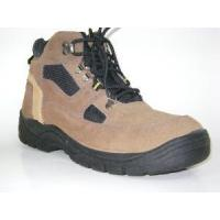 Buy cheap Suede Leather Safety Shoes product
