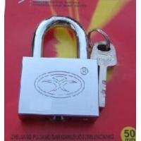 Buy cheap long hand shank iron padlock with key from wholesalers