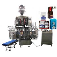 Buy cheap Automatic ground coffee vacuum birck bag dosing packaging machine unit from wholesalers