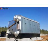 Buy cheap Coal Fired Biomass Steam Boiler , Bagasse Wood Fired Steam Boiler from wholesalers