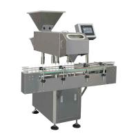 Buy cheap Capsule Counting Machine gmp Standard Pharma Capsule Counter For Sale from wholesalers