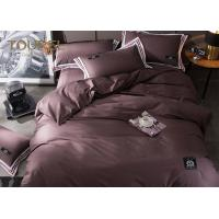 Buy cheap 5 Star Jacquard Striped Hotel Quality Bed Linen Covers Queen size 100% Cotton Coffee Color from wholesalers