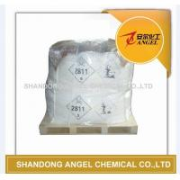 Buy cheap DBNPA (2.2-Dibromo -3 - Cyanide (Nitrile) C-based amide): from wholesalers