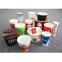 Buy cheap Reel Flexo Paper Cup Printing And Punching Machine With Imported Converter from wholesalers