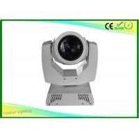 Buy cheap Clay Paky Sharpy Moving Head Beam 230 , Dj Stage Lights For Wedding / Church from wholesalers