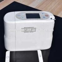 Buy cheap High quality portable oxygen concentrator with battery and equivalent to 5L continuous flows from wholesalers