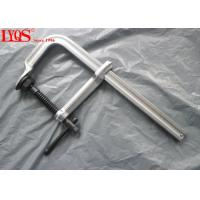 Buy cheap Fabricator Tools Welding Clamps Industrial Heavy Duty F Clamps 140mm×300mm from wholesalers
