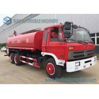Buy cheap 5000 L-6000 L Fire Fighting Truck Water Sprinckle Truck Dongfeng Chassis 4X2 from wholesalers