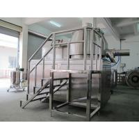 Buy cheap Super Wet Granulator Machine HLSG-600 SS316L SS304L 2980×1200×2500mm 2300kg from wholesalers