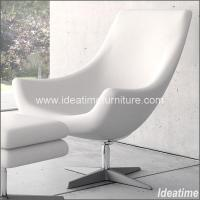 Buy cheap Modern Eames Chair (AC-111) from wholesalers