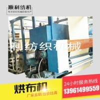 Buy cheap High performance Fabric Dryer Machines Equipped With Impurity Removal Mechanism Singeing Machine from wholesalers