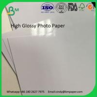 Buy cheap 250GSM 300GSM 350GSM one side coated high glossy photo printing paper from wholesalers