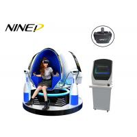Quality Egg Chair Design 9D Egg VR Cinema 1 / 2 / 3 Seats With 360 Degree VR Glass for sale
